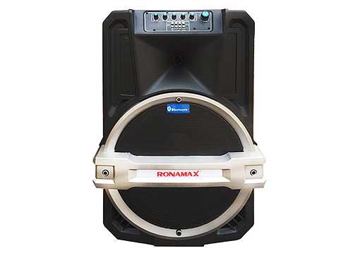 Ronamax T5 (4)